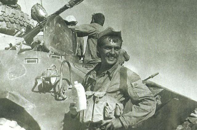 Валерий Юрьев в Афгане