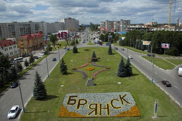 Брянск стал более узнаваемым и медийным городом.
