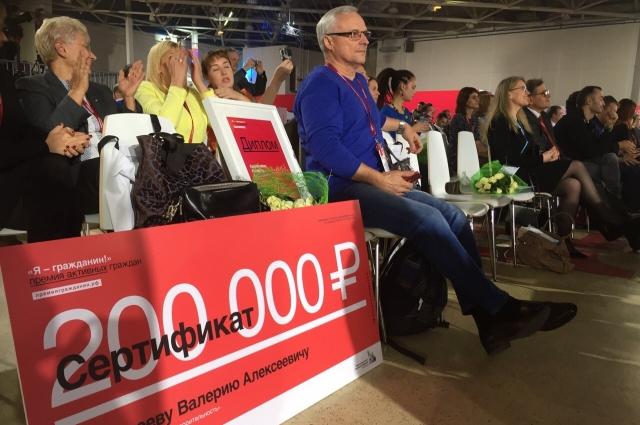 Омичи были отмечены премией на прошедшем благотворительном форуме.