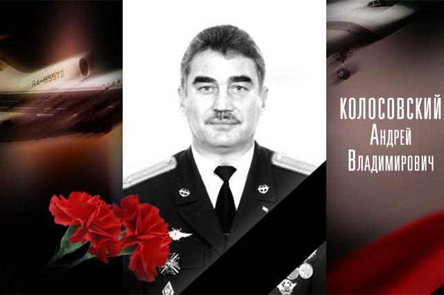 Старший инструктор-летчик службы летной подготовки войсковой части 42829 подполковник Андрей Колосовский