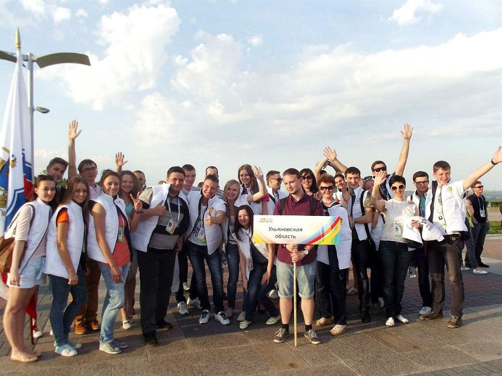За нами Ульяновская область! Эти студенты представляли регион на Российской студенческой весне 2013 года.