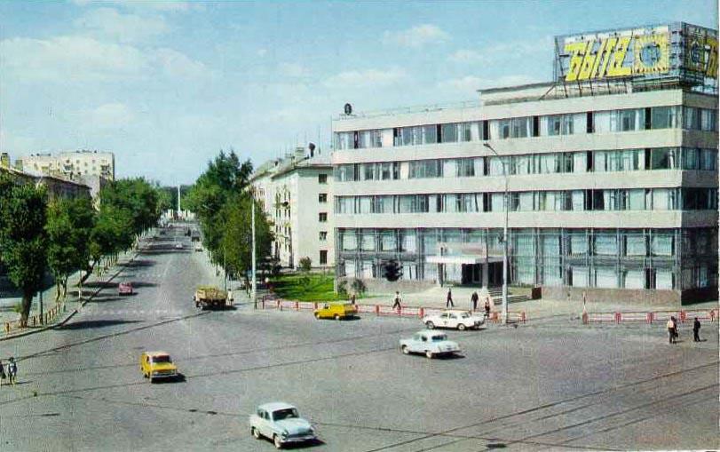Дом быта Липецк