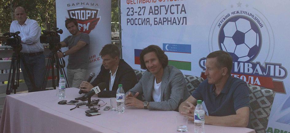 Андрей Аршавин приехал на турнир в Барнаул