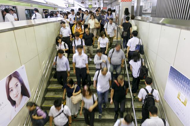 Японское метро.