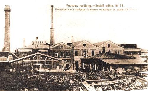 фабрика Ивана Панченко
