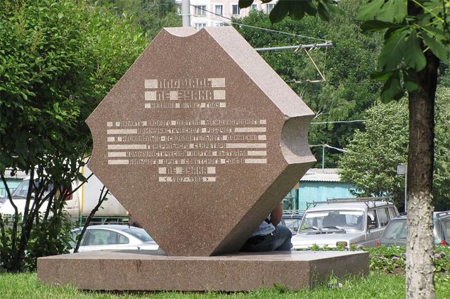 Площадь Ле Зуана в Ясеневе.