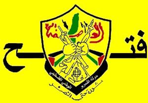 Флаг ФАТХ