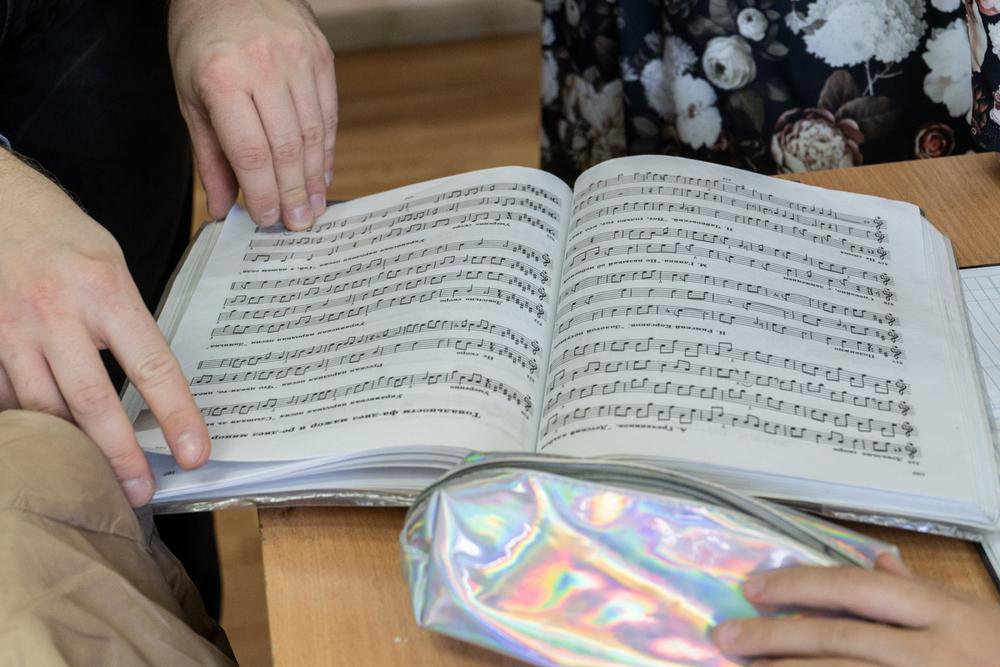 Книга сокровищ для настоящих музыкантов.