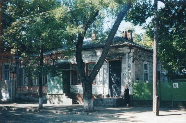 В этом доме долгое время жили и творили супруги Кирлиан, 2019 год.