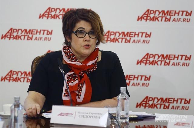 Наталья Сидорова.
