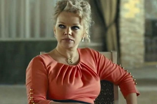 Елена Валюшкина. Кадр из фильма «Горько!» (2013)
