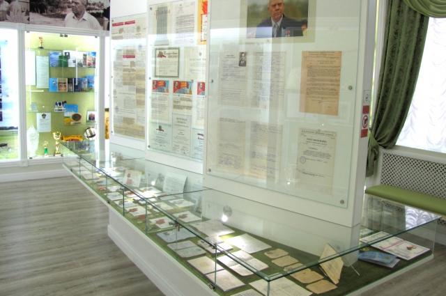 В память о Горине теперь создан музей.