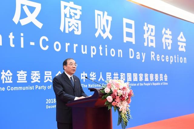 Член Политбюро Центрального комитета Коммунистической партии Китая (КПК) Ян Сяоду, выступает во время 15-го Международного дня борьбы с коррупцией в Пекине, 2018 г.