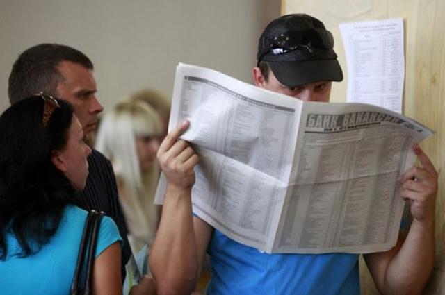 Минсоц заявляет о сокращении в Калининграде и области числа безработных.