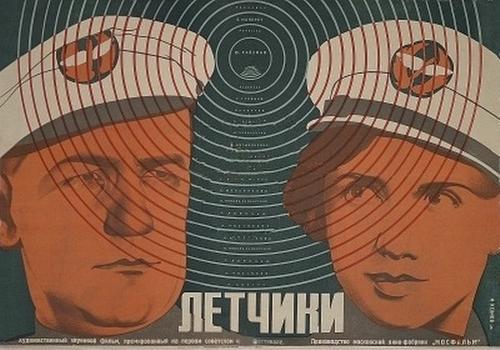 Фильмы в Черноземье
