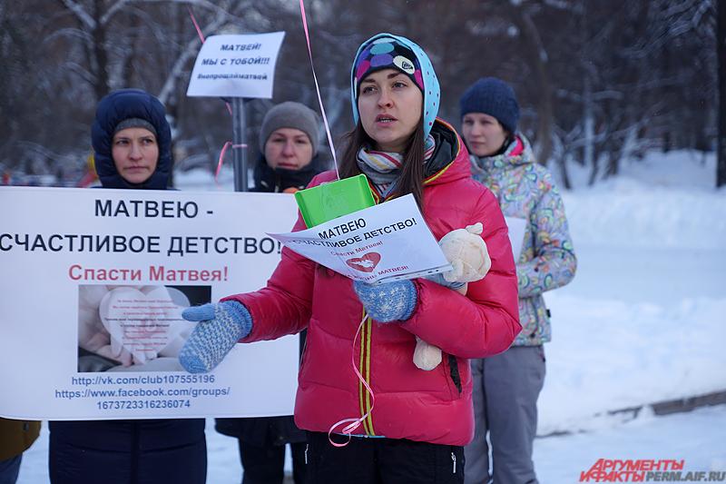Участники пикета подготовили коллективное письмо к президенту России Владимиру Путину.