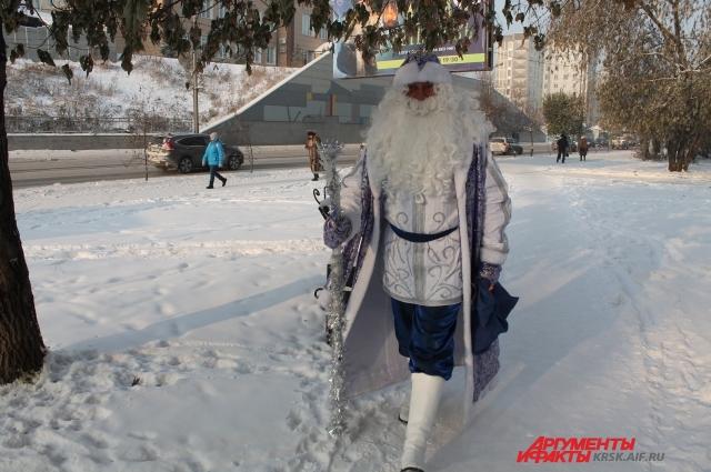 Самое главное для Деда Мороза – чтобы все люди были счастливы.
