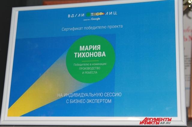 Победа в конкурсе Google «Вдали от столиц» принесла мастерской «Твоими глазами» российскую известность.