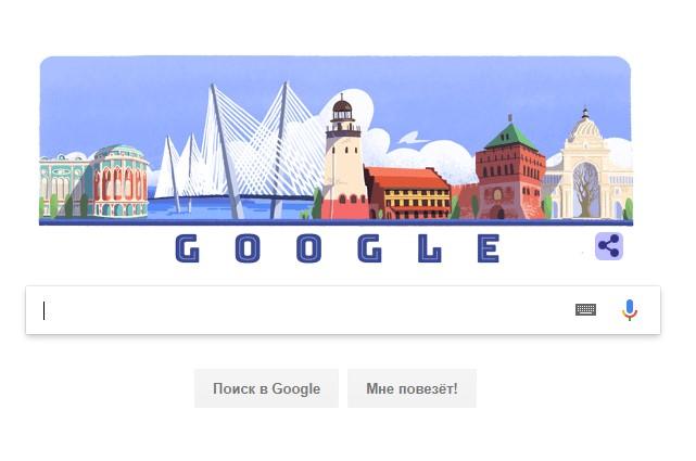 Праздничный дудл Google в честь Дня России.