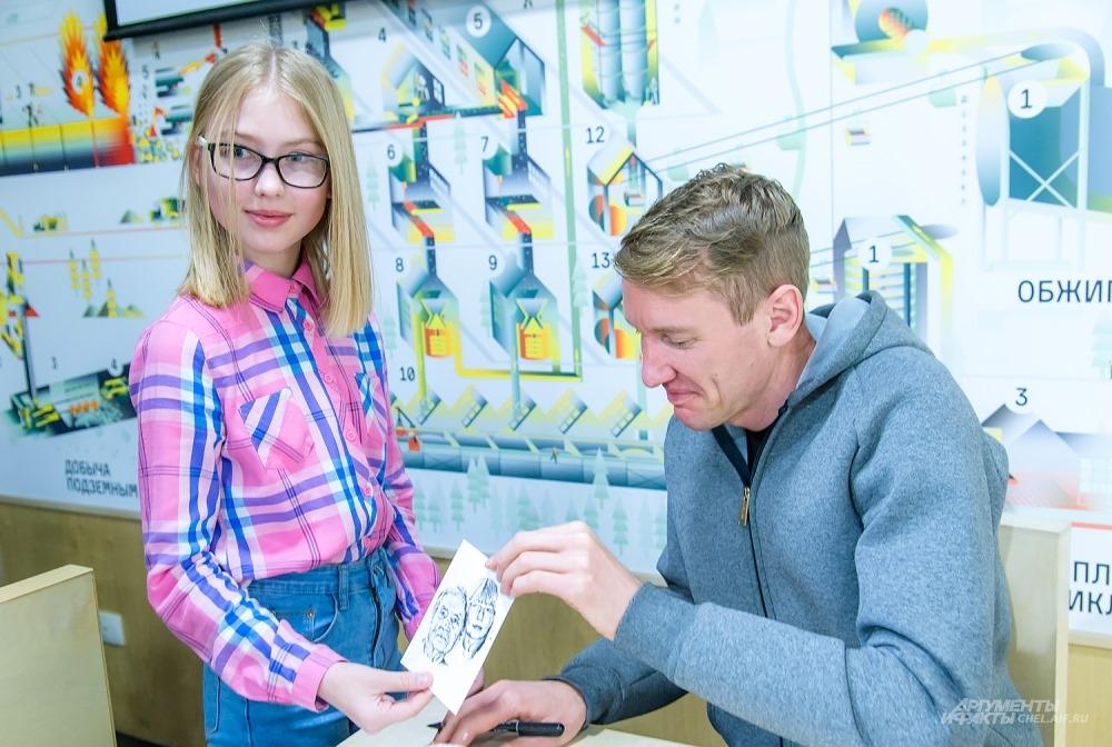 Художник Хенрик Бейкирх долго искал моделей для рисунка и нашёл их в Сатке.