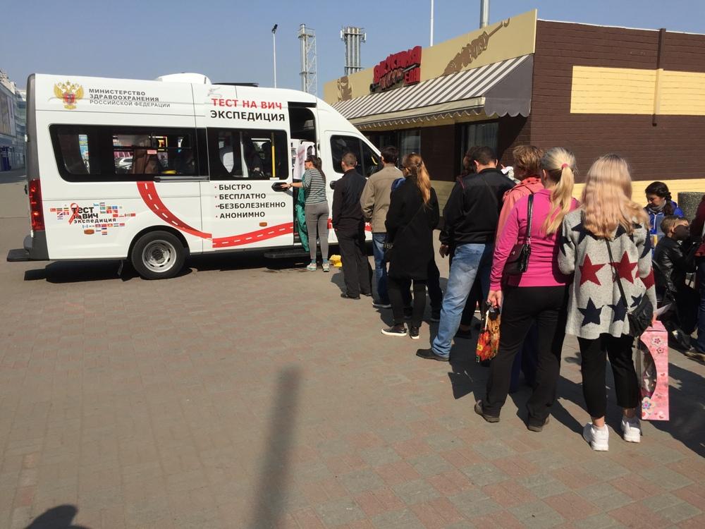 В экспресс-тестировании на ВИЧ участвуют тысячи южноуральцев.