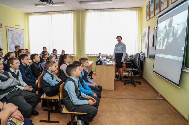 Проект изначально задумывался как серия из 20 уроков в школах.