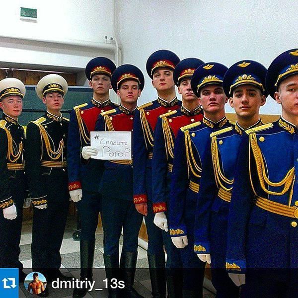 В поддержку Ротора выступила волгоградская стрелковая рота почётного караула