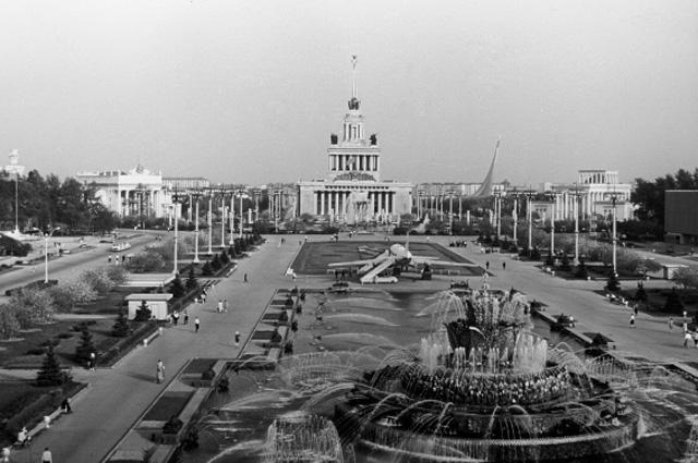 ВДНХ 1968 г