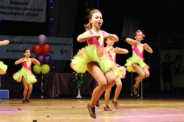 Танцевальные соревнования.