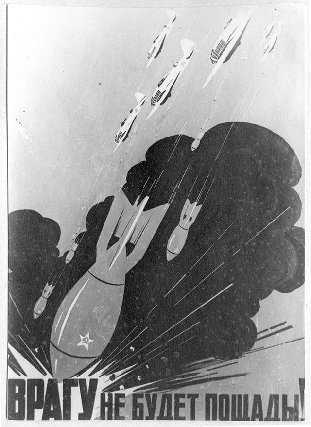 Бомбардировка Берлина