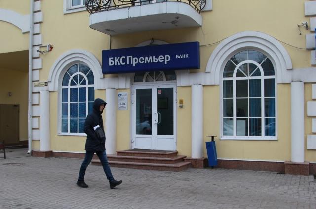 В этом офисе работала погибшая Анна Бирюкова.