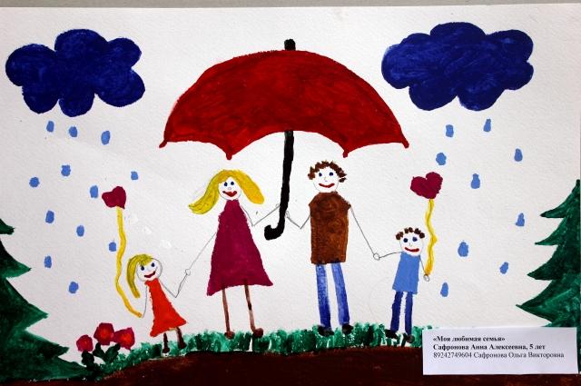 Рисунок Ани Сафроновой, 5 лет.