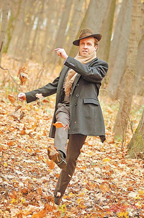 «У осени особое очарование. Обожаю гулять и шуршать листьями».