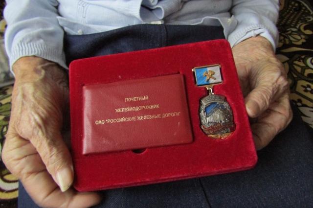 Экс-глава РЖД Владимир Якунин лично наградил Елену Голубеву знаком «Почётный работник железной дороги».