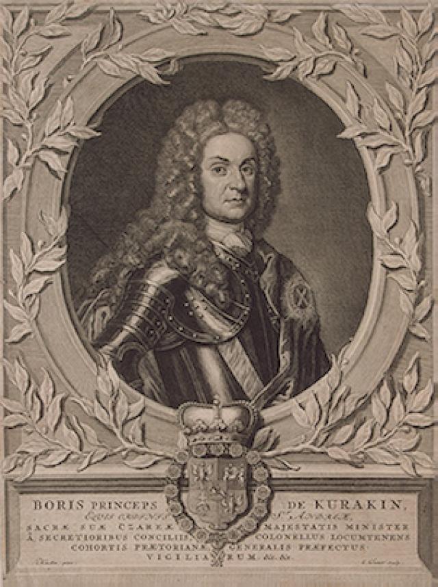 Портрет князя Бориса Ивановича Куракина на гравюре Петера Гунста.