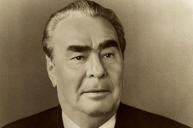 Леонид Брежнев возглавлял СССР 18 лет