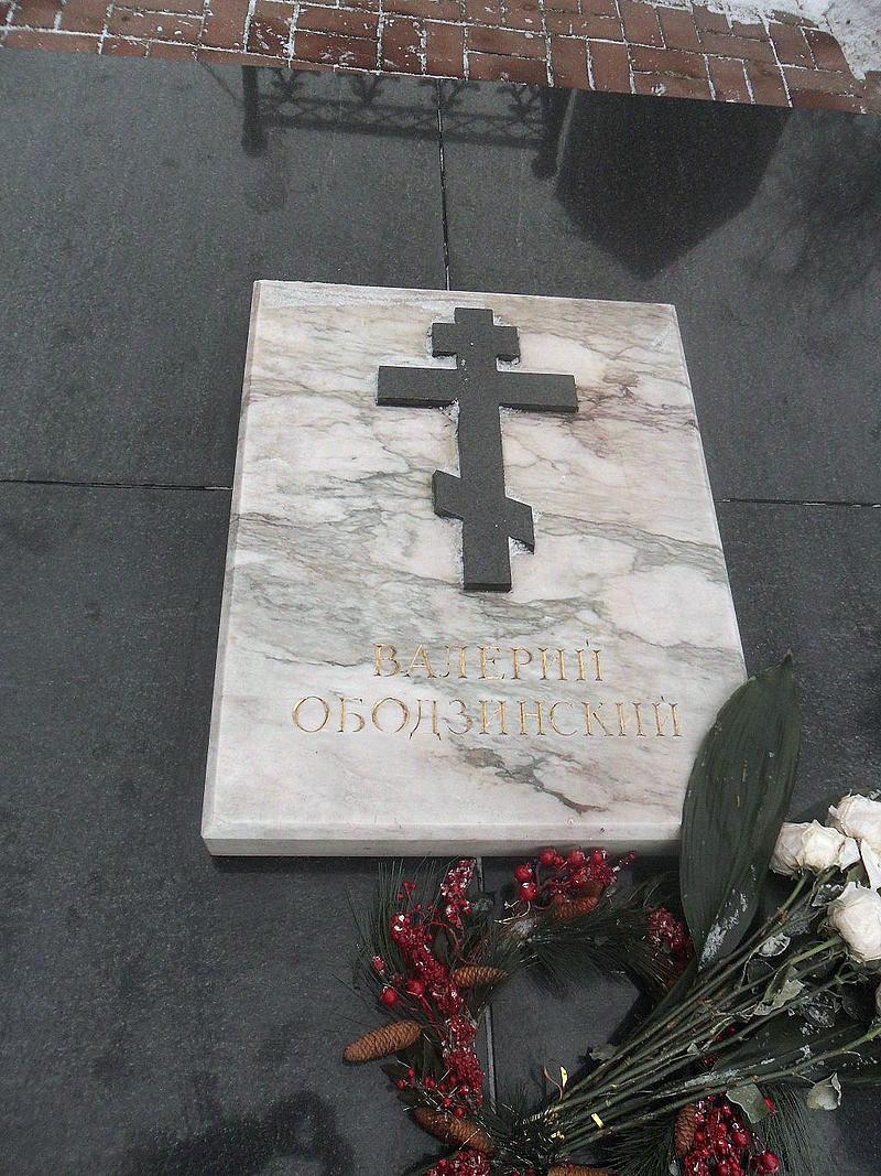 Могила Ободзинского на Кунцевском кладбище Москвы.