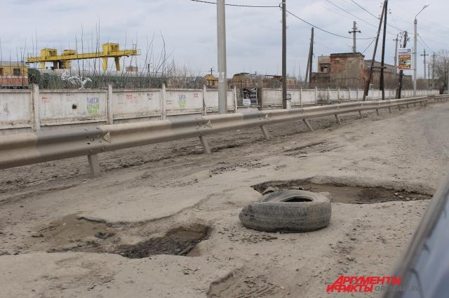 Улица Шоссейная.