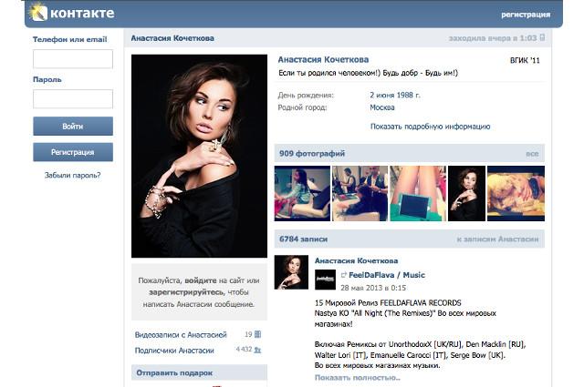 Безопасный «Вконтакте»: устанавливаем настройки ...
