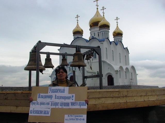 В ожидании Путина. 2010 год.
