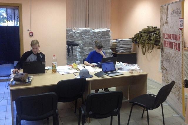 Участники проекта обрабатывают материал и выкладывают его на портал о блокаде.