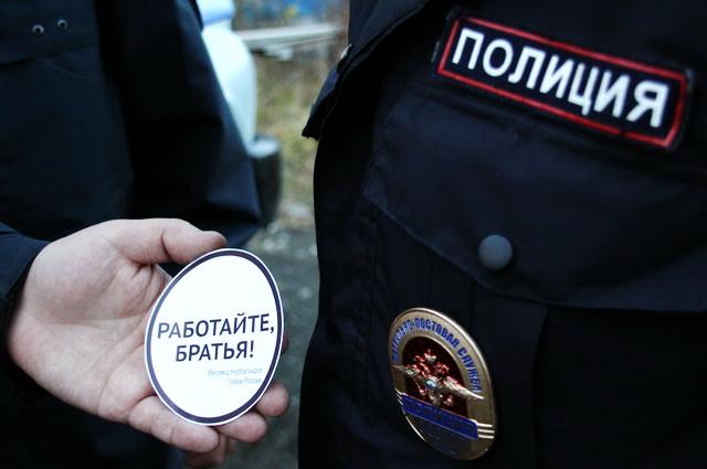 Камчатские полицейские почтили память дагестанского коллеги Акция