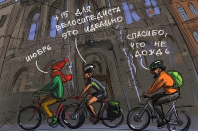 Велосипедистам не мешают ни дождь, ни холод.