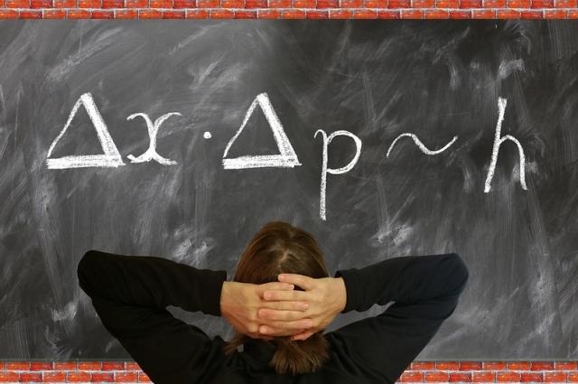 Чтобы обучение стало  успешным, нужно постепенно усложнять условия решаемых задач.