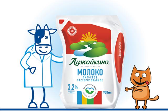 пастеризованное молоко может храниться 14 дней.