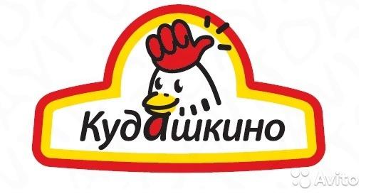 Кудашкино