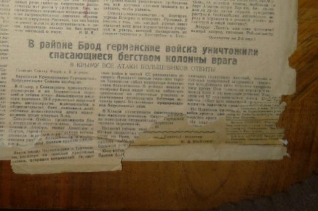 Газета «Голос Крыма»