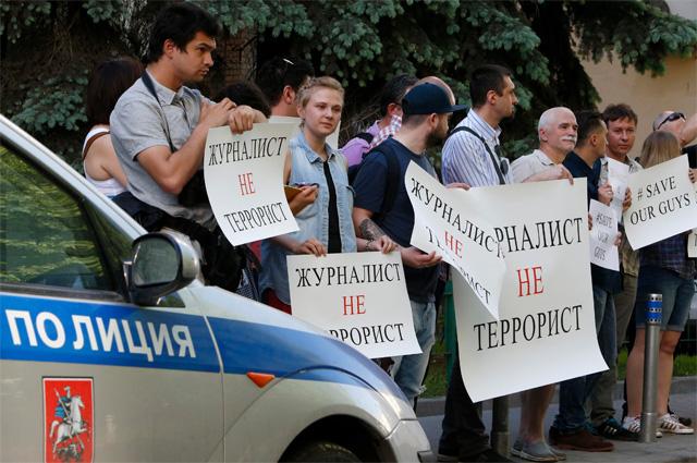 Российские журналисты держат плакаты во время акции протеста у посольства Украины в Москве