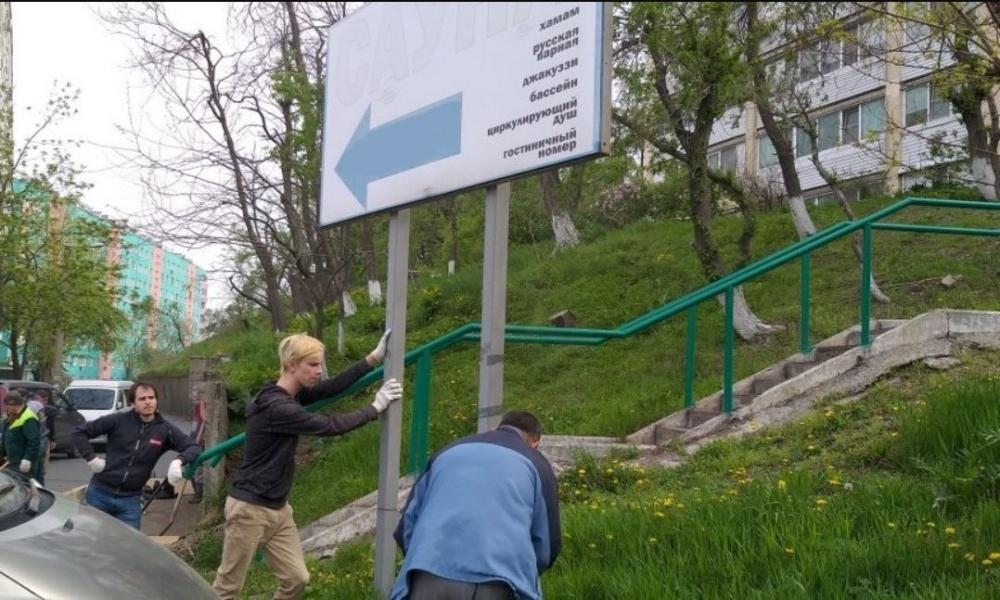Демонтаж рекламных конструкций во Владивостоке