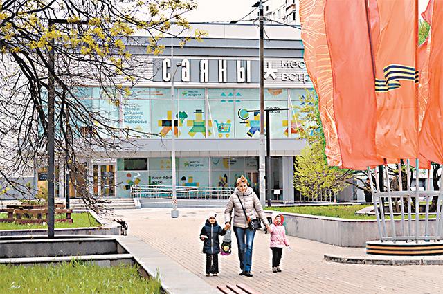 Мосгосстройнадзор дал разрешение на эксплуатацию кинотеатра «Саяны».